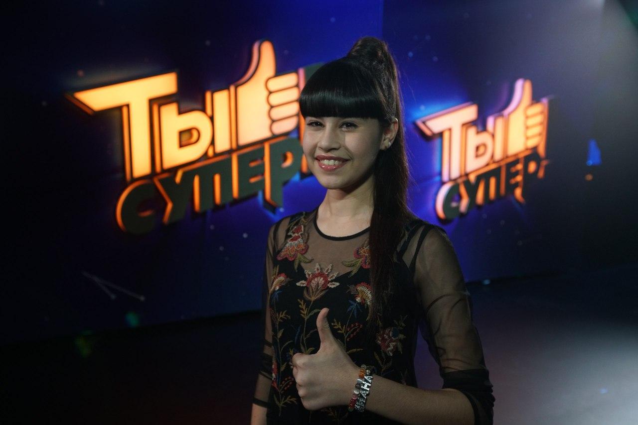 Жительница Тольятти стала победительницей шоу «Тысупер!»