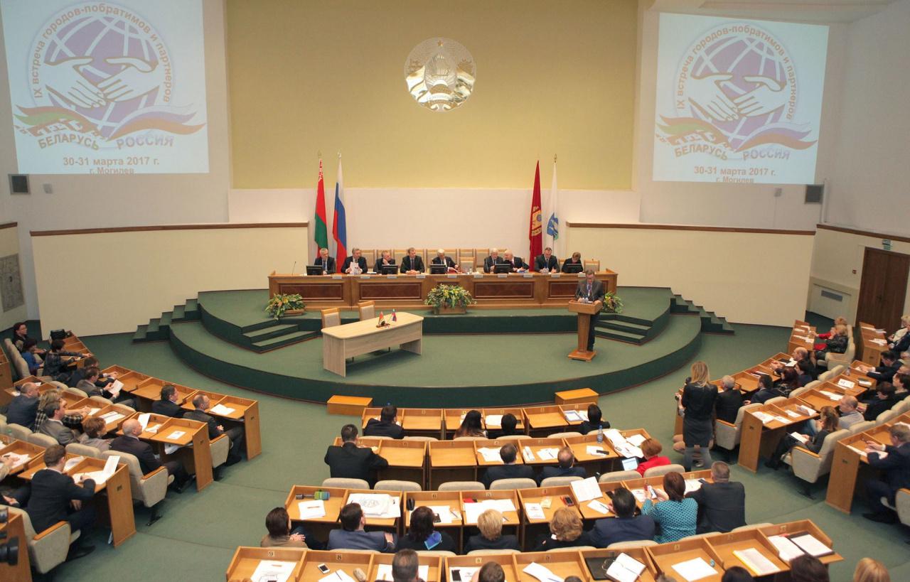 Псковская делегация учавствует вIX встрече городов-побратимов республики Белоруссии и РФ