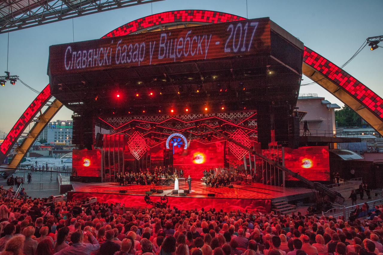 Славянский базар 2017 конкурсы