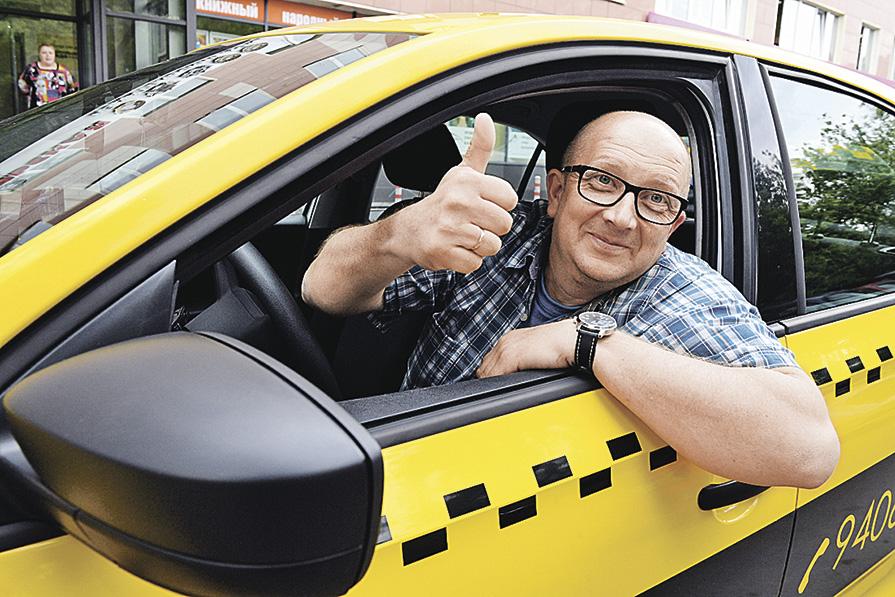 даже смешные фото водителей решка передача