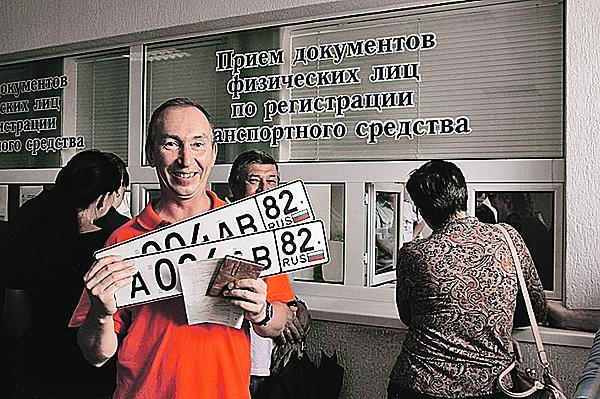 Я гражданин Беларуси, недавно переехал в Москву и получил здесь регистрацию на год. Хочу поставить на свою машину местные номера. Могу ли я это сделать, и куда идти?