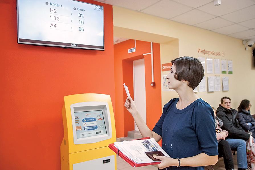 Кредит онлайн заявка в совкомбанк на кредит наличными без справок и поручителей консалтцентр