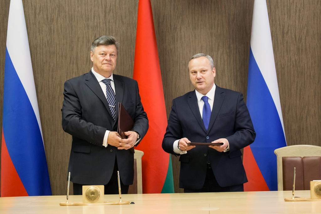 Новейшую сессию Парламентского собрания РФ и республики Белоруссии примет Брянск