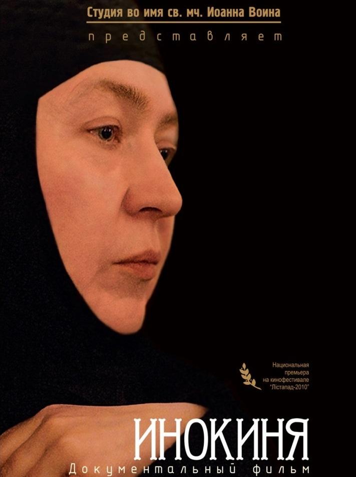 Время покажет — Vremja pokazhet (2014)